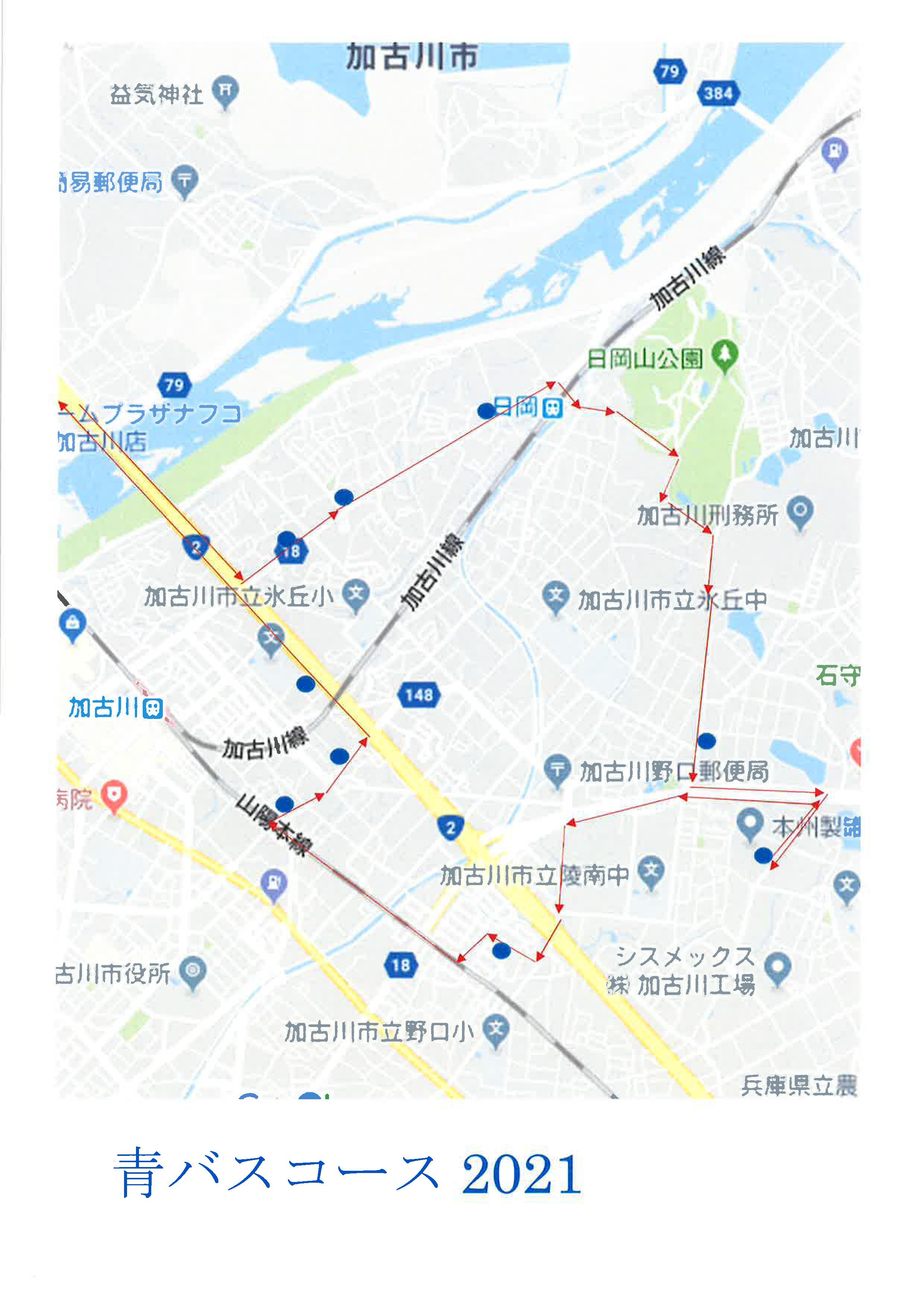 あおバス路線図
